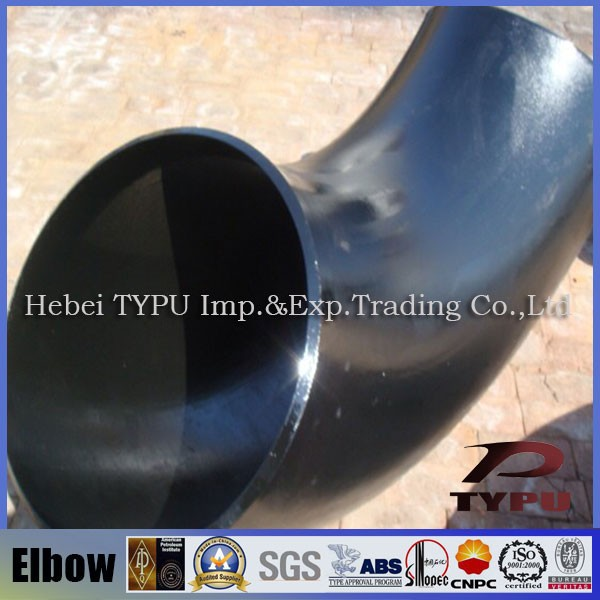 "1/2""-100"" PIPE BEND A234 WPB SEAMLESS / SEAM LR/ SR ELBOW(zoe.xie Skype:mary11fall Wechat:fall11)"