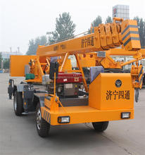 machine manufacturer 4 ton small truck crane with high quality for sale