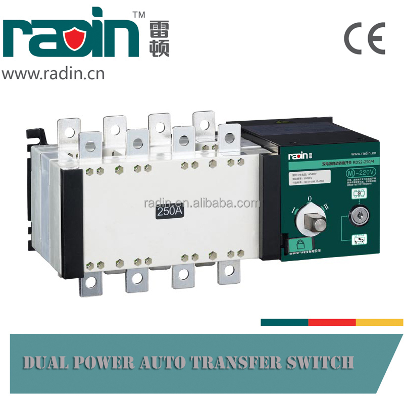 RDS2-250A/3P Series Double Power Changeover switch
