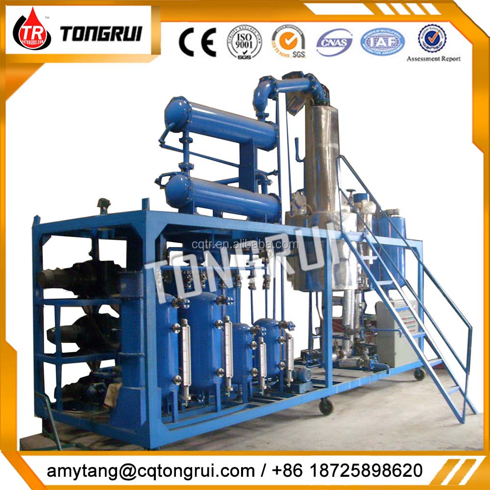 20mm thickness tank used engine oil to base oil recycling distillation machine