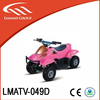 /product-detail/49cc-mini-kids-atv-quad-jinling-atv-1770691541.html