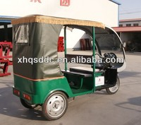 three wheel car with CE made in china