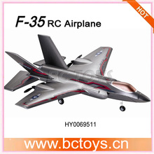 f-35 hobby king 520mm big foam rc airplanes ws9114 HY0069511