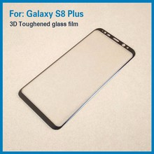 9H 0.33mm anti fingerprint new 2017 3d curved full transparent tempered glass screen protector for samsung s8 plus