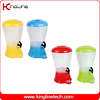 2.3Gallon Best quality jar on promotional (KL-8016)