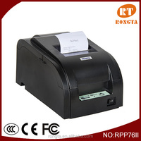 thermal ribbon printer RP76II