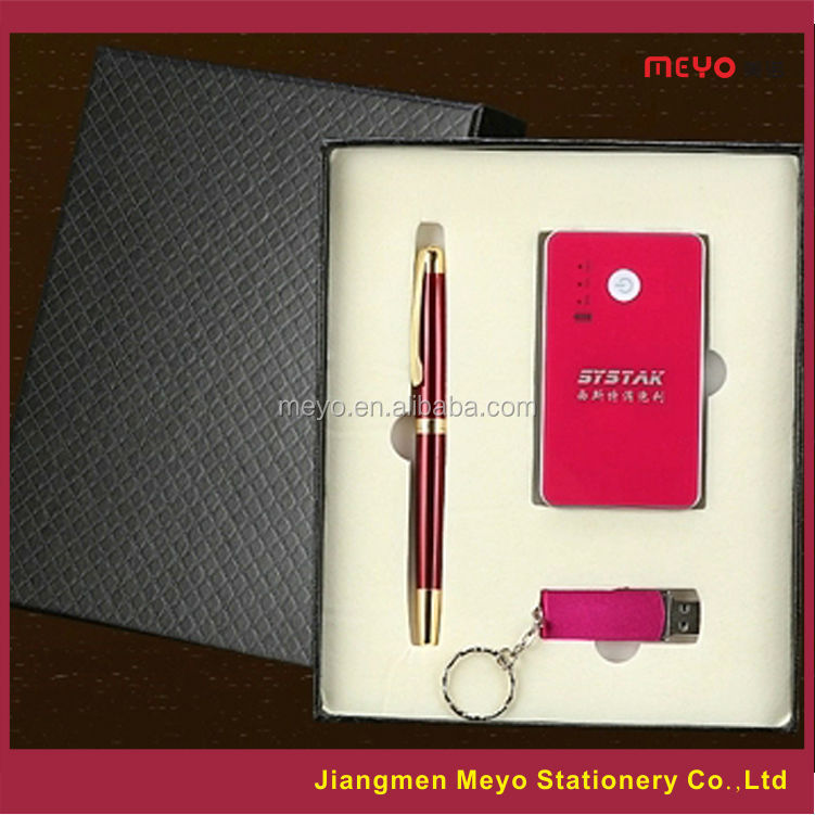 Metal keychain USB Stick gift set with metal ballpoint pen powerbank gift set