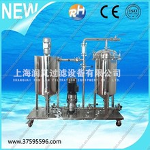 Movable Industry Water Filter