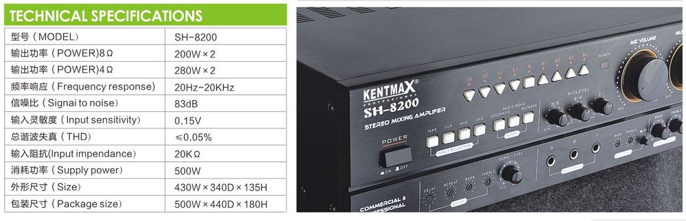 Factory high performance karaoke power amplifier with key control