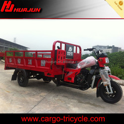 tricycle motorcycle scooter/truck cargo tricycle/china 3 wheeler