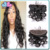 Virgin Brazilian Lace Frontal Closure 13X4 Body Wave Frontals From Ear To Ear Bleached Knots Lace Frontal
