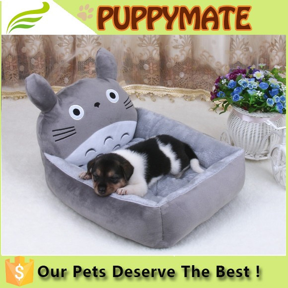 2016 Logo print Wholesale soft removable cat bed for cats and small dog