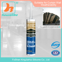 Fast Curing Curtain Wall Weather Proof Neutral Silicone Sealant S7600