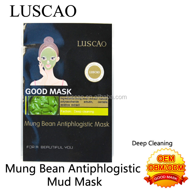 bamboo charcoal facial mask with green bean essence whitening anti acne sleeping mask