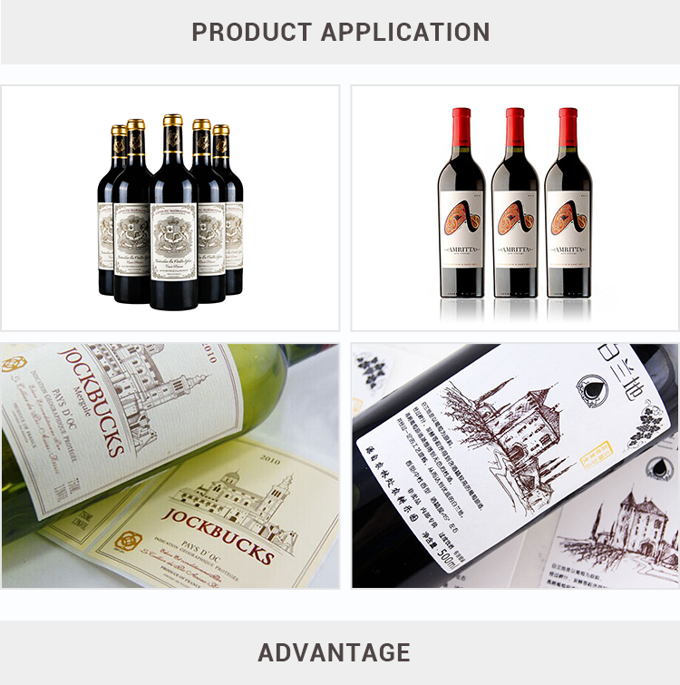 self adhesive cheap french personalized transparent italian metal red wine label printing sticker