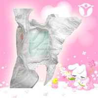 frist mothers choice baby diapers/baby nappies