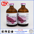 good quality best price veterinary medicine for poultry from china
