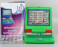 Darul quran learning machine for kids