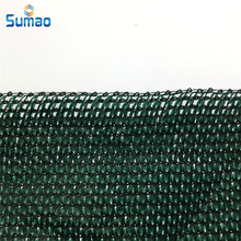auto roll up sun shade netting