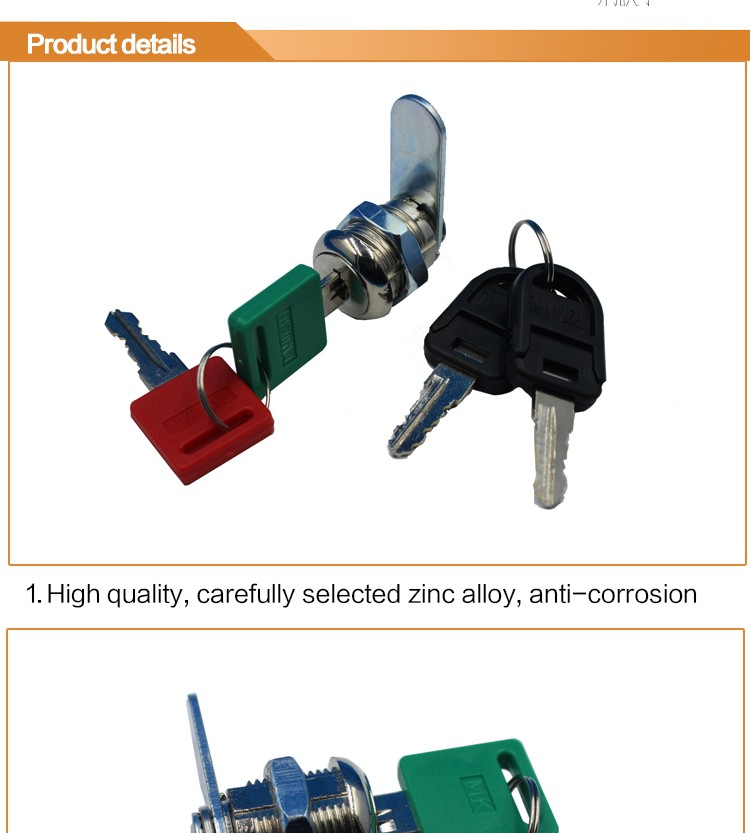 320-20 cam lock with core / cylinder removable key & master key function