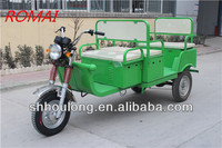 Romai passenger three wheeler product for India market
