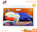 2017 trending products summer toy big water bullet gun for childs