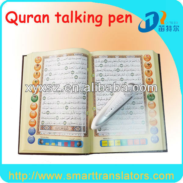 Balaji tambe M10+Multi-language quran read pen with free download