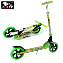 Promotion best childrens 2 wheel scooters for kids