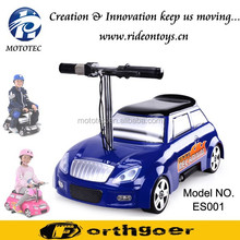 2015 Mototec New Design wholesale ride on battery operated kids baby car 24v 250w