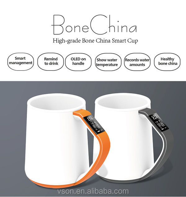 New Bone china Insulated Tea Infuser Cups with Bluetooth Function