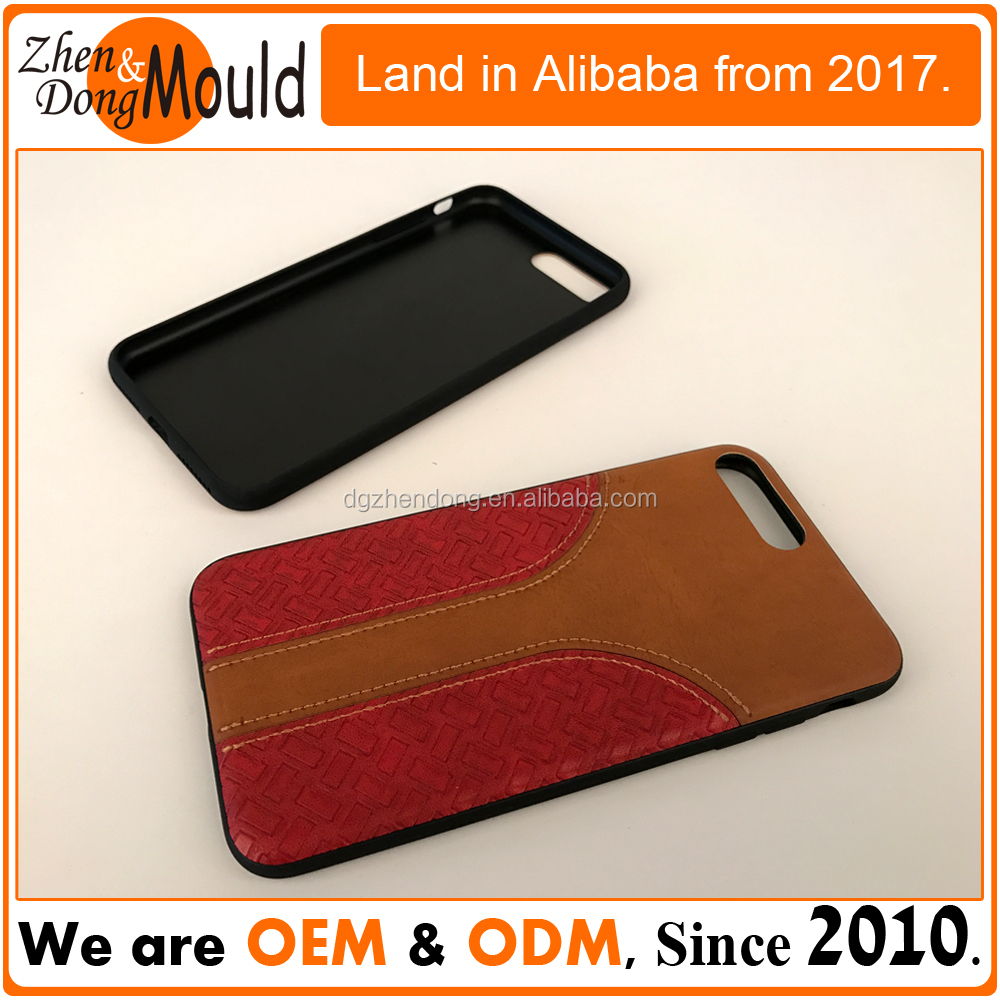 2017 ODM fashion phone case