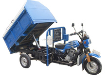 2016 new design best price rubbish 3 Wheel Motorcycle garbage trike cargo scooter for sale in Columbia