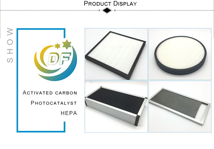 Photocatalytic air filter hepa room purifier filters