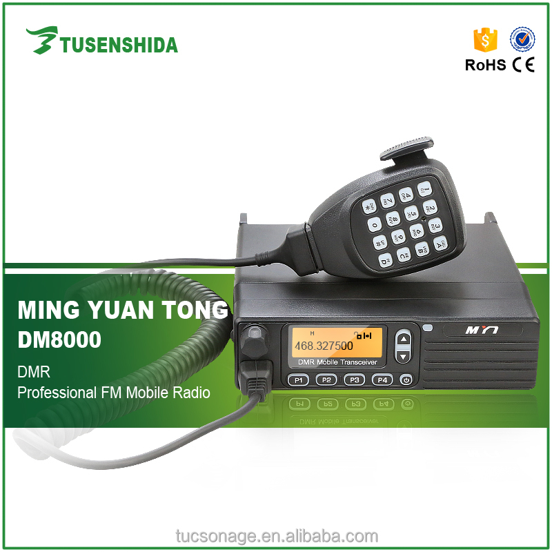 Vehicle Mounted DM8000 long distance 10-50KM digital ham car two way radio with FM CB Transceiver 1000CH walkie talkie