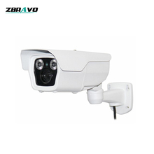 Network Full HD 2MP Outdoor P2P IP Camera Security POE Camera IP66 Waterproof CCTV Cameras