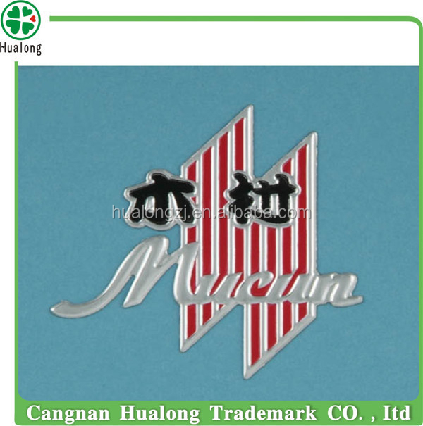 Adhesive Sticker hot stamping sticker