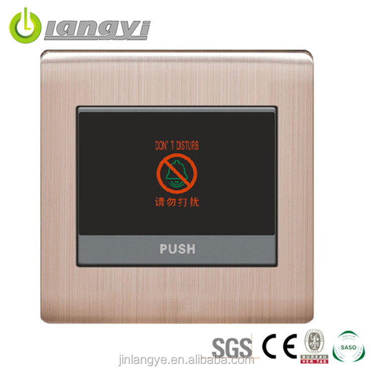 Switching Power Supplies Save Power Hot Hotel Doorbell Switch
