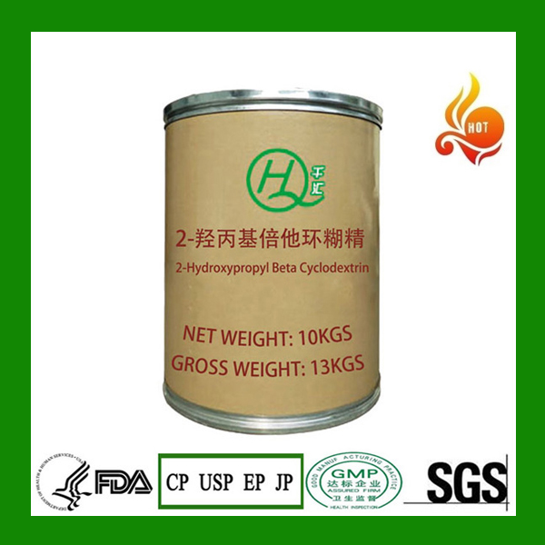 Hot selling pharmaceutical expicent 2-Hydroxypropyl beta Cyclodextrin for paint preservatives