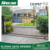 Ahouse DC24V 800 kg automatic gate opener