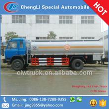 2014 Hot Sale Dongfeng 10-12m3 fuel truck 4x2 fuel tanker truck capacity