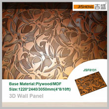 interior 3d decorative wall covering panels