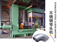 Hydraulic stainless steel elbow forming machine