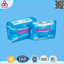 Hot Selling Women Sanitary Napkin Brands India Made In China