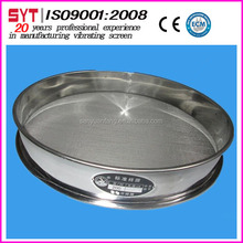 Large Supply Lab Test Sieves Stainless Steel Frames, Spare parts of vibrating screen