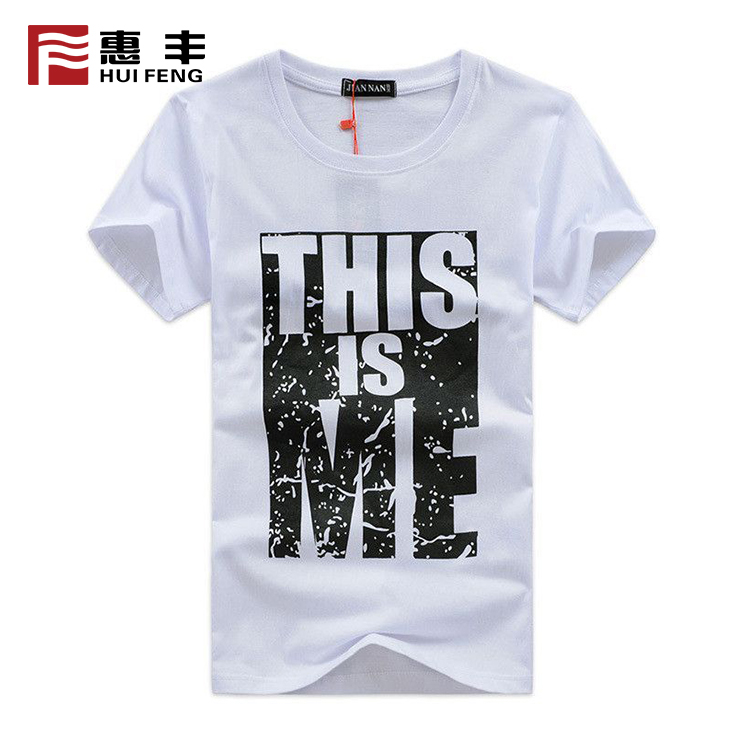 Custom Design Low Moq Custom T Shirt With Print T-Shirts Rayon Polyester , Customised Printed T Shirts