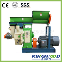 KINGWOOD High quality large production biomass wood pellet mill with low operational cost