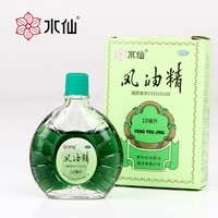 Contained eucalyptus oil Essentical Oil (feng you jing) wholesale