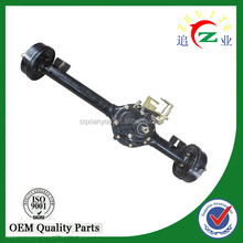 China made rear axle used for three wheel motorcycle/trike