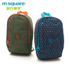 M Square new design portable lightweight fashionable crossbody bag man best messenger travel bag