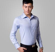 custom slim fit solid color men's formal dress shirt